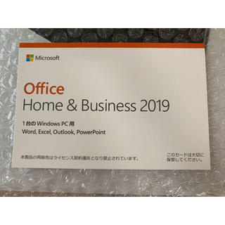 Microsoft - Microsoft Office Home & Business 2019 最安