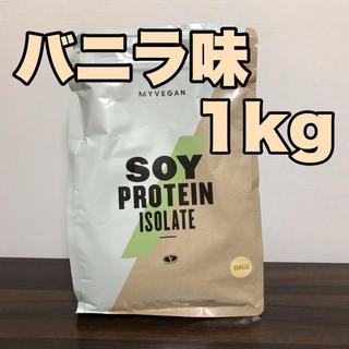 MYPROTEIN - バニラ味 1kg ソイプロテイン マイプロテイン
