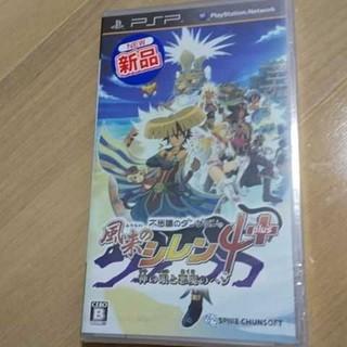 プレイステーションポータブル(PlayStation Portable)の不思議のダンジョン 風来のシレン4 plus 神の眼と悪魔のヘソ(携帯用ゲームソフト)