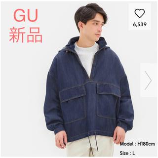 ジーユー(GU)のGUジーユー(ユニクロ)メンズアウターブルゾン♡デニムアノラックジャケット紺色L(Gジャン/デニムジャケット)
