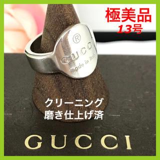Gucci - 【極美品】GUCCI グッチ リング シルバー925 ロゴデザイン 13号