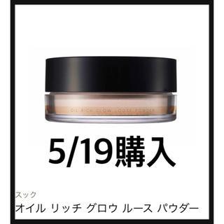 SUQQU - 【5/19購入】SUQQU オイル リッチ グロウ ルース パウダー