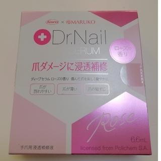 Dr.Nail ★ ディープセラム ☆ ローズの香り(ネイルケア)