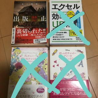 各冊350円(文学/小説)