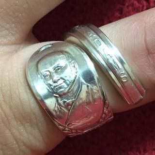 アンティーク スプーンリング 17号 調節可 60s アダムス 大統領 926(リング(指輪))