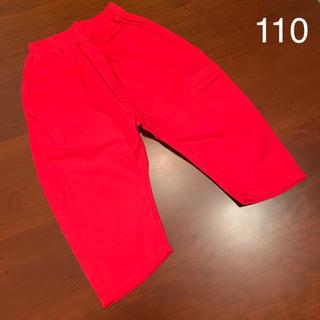 リオ(RIO)の⭐️未使用品 ブルーアズール パンツ サルエルパンツ 110サイズ(パンツ/スパッツ)