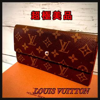 LOUIS VUITTON - 早い者勝ち❤️ルイヴィトン❤️箱付き❤️モノグラム 長財布❤️