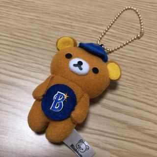 横浜DeNAベイスターズ - 横浜DeNAベイスターズ リラックマ キーホルダー