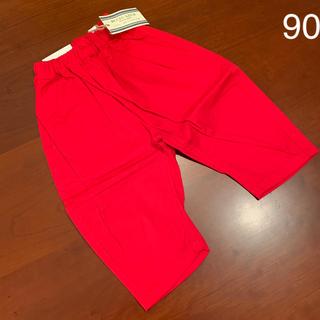 リオ(RIO)の⭐️未使用品 ブルーアズール   パンツ サルエルパンツ 90サイズ(パンツ/スパッツ)