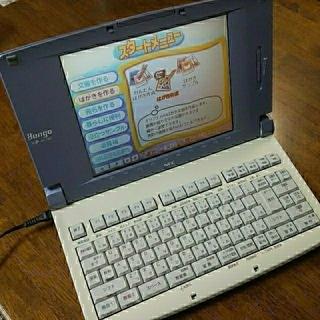 エヌイーシー(NEC)の《美品》NEC ワープロ 文豪 JX-720(その他)