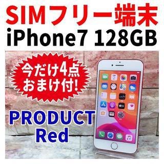 アップル(Apple)のSIMフリー iPhone7 128GB 259 レッド バッテリー新品 動作品(スマートフォン本体)