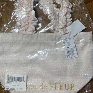 メゾンドフルール(Maison de FLEUR)のメゾンドフルール*新品タグ付通販限定ツイードフリルトートS(トートバッグ)