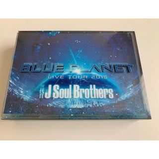 サンダイメジェイソウルブラザーズ(三代目 J Soul Brothers)の三代目JSB LIVETOUR2015「BLUE PLANET」初回限定盤(ミュージック)