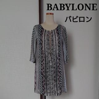 バビロン(BABYLONE)の値下げ BABYLONE バビロン ワンピース チュニック ビーズ スパンコール(ひざ丈ワンピース)