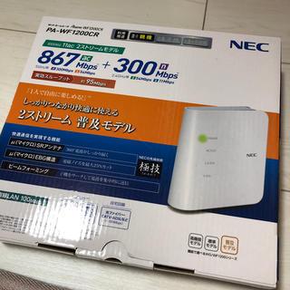 エヌイーシー(NEC)のNEC PA-WF1200CR WiFi ホームルーター(PC周辺機器)