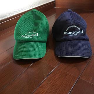 mont bell - モンベル  キッズ帽子2セット