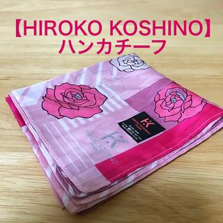 ヒロココシノ(HIROKO KOSHINO)の【HIROKO KOSHINO】ハンカチーフ(ハンカチ)