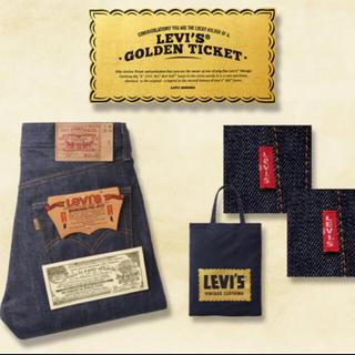 リーバイス(Levi's)の世界限定501本 Levi's vintage clothing サイズ W38(デニム/ジーンズ)