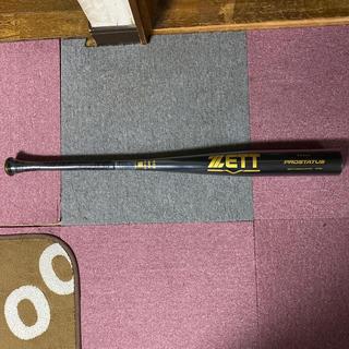 ゼット(ZETT)の硬式 金属バット (バット)