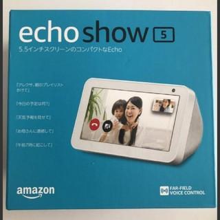エコー(ECHO)のEcho Show 5(スピーカー)