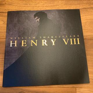 ヘンリー8世 パンフレット(演劇)
