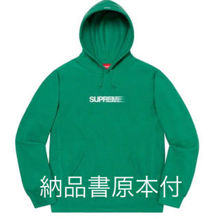 Supreme - Supreme Motion Logo Hooded グリーン L