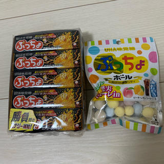 UHA味覚糖 ぷっちょ エナジーファイター味 ぷっちょボール