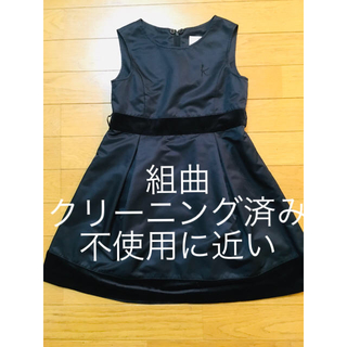 クミキョク(kumikyoku(組曲))の組曲ワンピース110cmとカーディガン(ドレス/フォーマル)