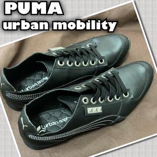 プーマ(PUMA)の送料込 プーマ スニーカー 黒(スニーカー)
