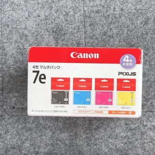 キヤノン(Canon)のCanon 純正インク 7e 4色(その他)