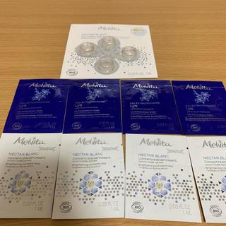 メルヴィータ(Melvita)のメルヴィータ 化粧品サンプル(サンプル/トライアルキット)
