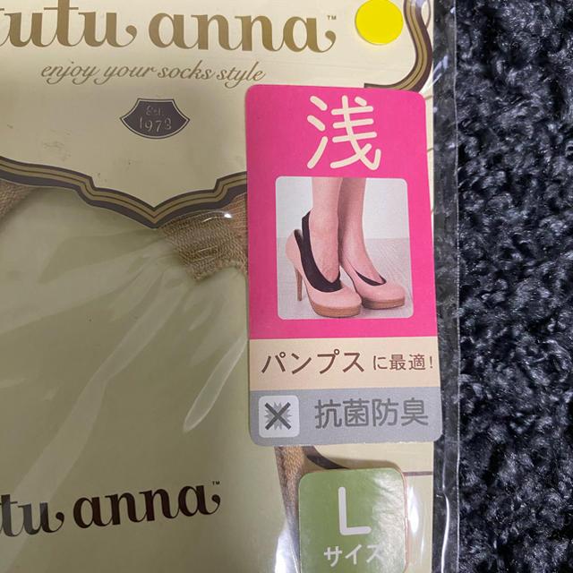 tutuanna(チュチュアンナ)の靴下 パンプス用 レディース レディースのレッグウェア(ソックス)の商品写真