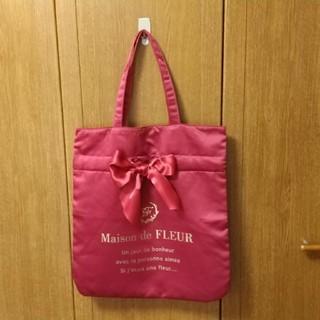 メゾンドフルール(Maison de FLEUR)の【新品未使用】メゾンドフルール リボン付きトートバッグ(トートバッグ)