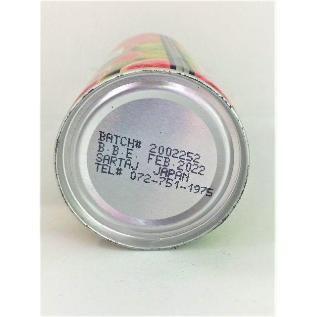 ピンクグアバドリンク 5本セット 食品/飲料/酒の食品(フルーツ)の商品写真
