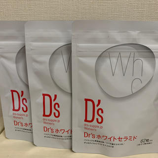 Drsホワイトセラミド3袋(日焼け止め/サンオイル)