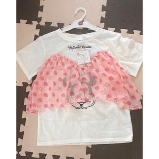 Disney - Tシャツ 150  新品