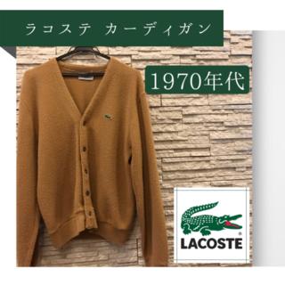 LACOSTE - 【ロゴ刺繍】ラコステ カーディガン