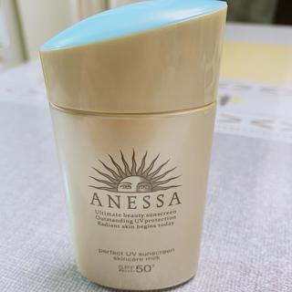 ANESSA - アネッサ パーフェクトUV スキンケアミルク 60ml