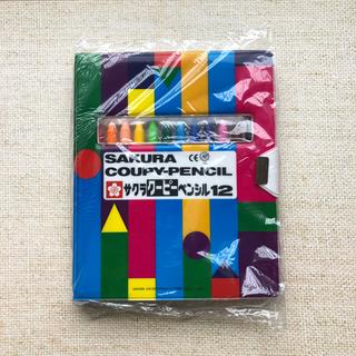 サクラクレパス(サクラクレパス)の☆新品☆ クーピー ペンシル 12色 ソフトケース入り 色鉛筆(クレヨン/パステル)