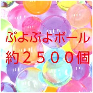 ぷよぷよボール 全国送料無料(お風呂のおもちゃ)