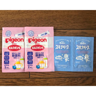 ピジョン(Pigeon)のピジョン ミルクポンS 除菌料 /スキナベーブ(哺乳ビン用消毒/衛生ケース)