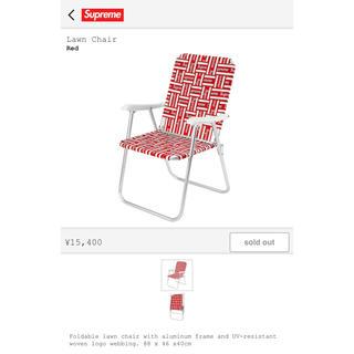 シュプリーム(Supreme)の【adgj】Supreme  Lawn Chair(折り畳みイス)