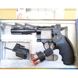 Cyber Gun KWC python 357 CO2リボルバー(ガスガン)