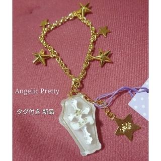 Angelic Pretty - タグ付き新品・Angelic Pretty Horror棺桶型 ブレスレット