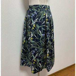 アルファキュービック(ALPHA CUBIC)のスカート(ロングスカート)