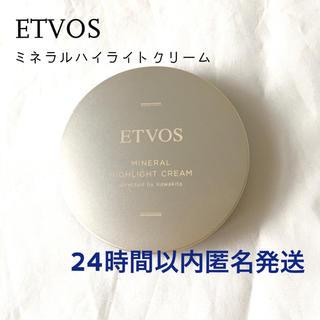 ETVOS - ETVOS エトヴォス ミネラルハイライトクリーム