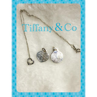 ティファニー(Tiffany & Co.)のティファニー、オープンハートSSネックレス➕トップ2枚(ネックレス)