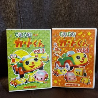 ミキハウス(mikihouse)のチャミくんさん専用★Go!Go!カートくん vol.3~4★(キッズ/ファミリー)