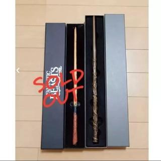 ユニバーサルスタジオジャパン(USJ)のハリーポッター ハーマイオニーの杖 箱入り(小道具)
