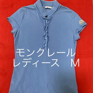 MONCLER - モンクレール レディース ポロシャツ Mサイズ トップス Tシャツ